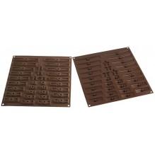 Matrita 3D, silicon, culoare maro, dimensiuni 270x25x170mm